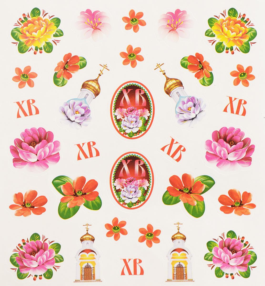 Набор декоративных наклеек Home Queen Народное искусство, 31 шт69943Набор Home Queen Народное искусство состоит из 31 бумажной наклейки, которые предназначены для декорирования пасхальных яиц. Наклейки выполнены в виде различных цветов, куполов храмов и надписей ХВ. Такой набор украшений создаст атмосферу праздника в вашем доме. Размер самой большой наклейки: 2 х 2 см.Размер самой маленькой наклейки: 1 х 1 см.
