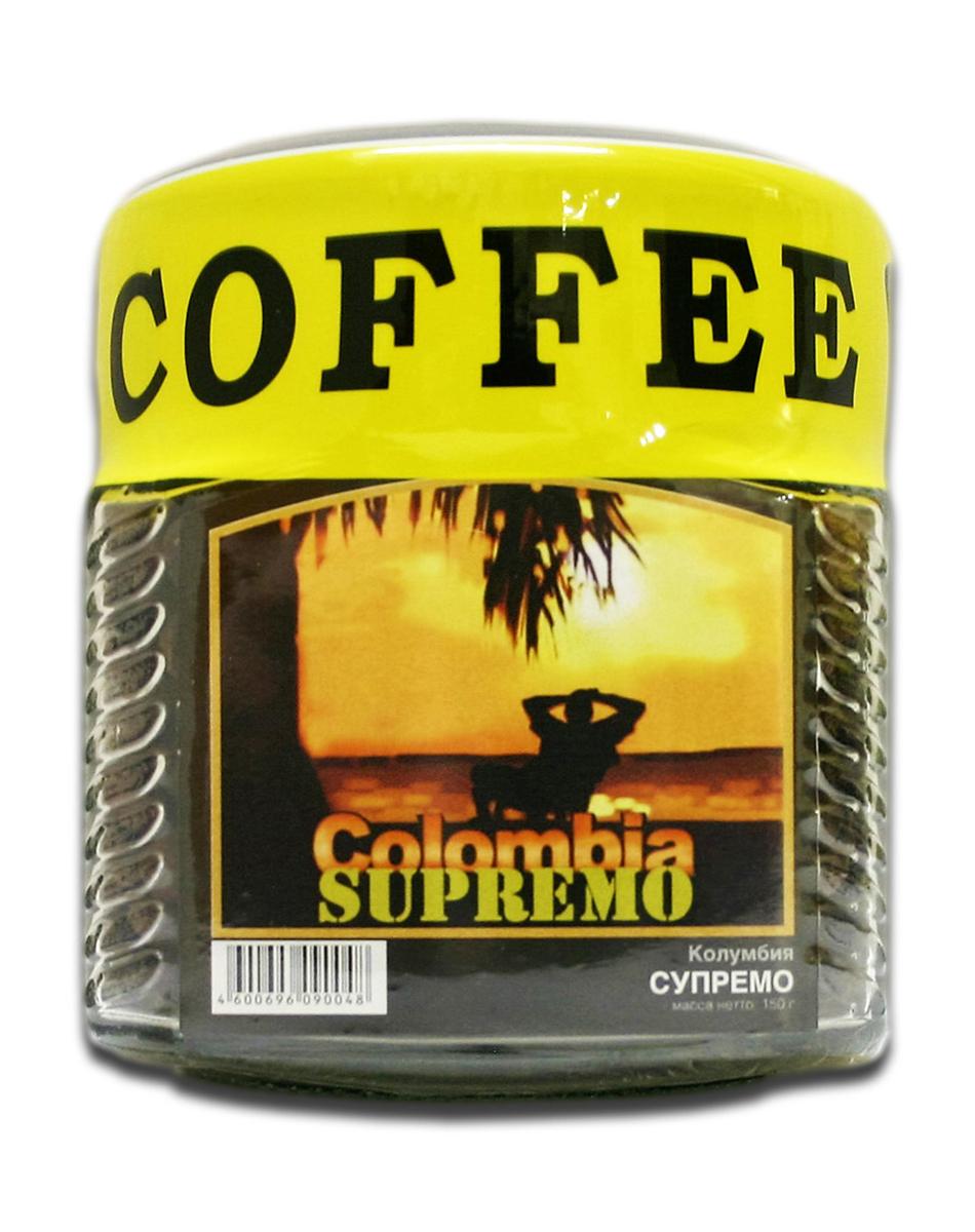 Блюз Колумбия Супремо кофе в зернах, 150 г (банка)0120710Благодаря широкому применению ручного труда при сборе и обработке, кофе Блюз Колумбия Супремо обладает высочайшим качеством. Кроме того, этот кофе - потомок первых кофейных деревьев, завезенных в Южную Америку. Он обладает тонким, ярко выраженным ароматом и мягким, слегка винным вкусом. Настой насыщенный, средней кислотности.