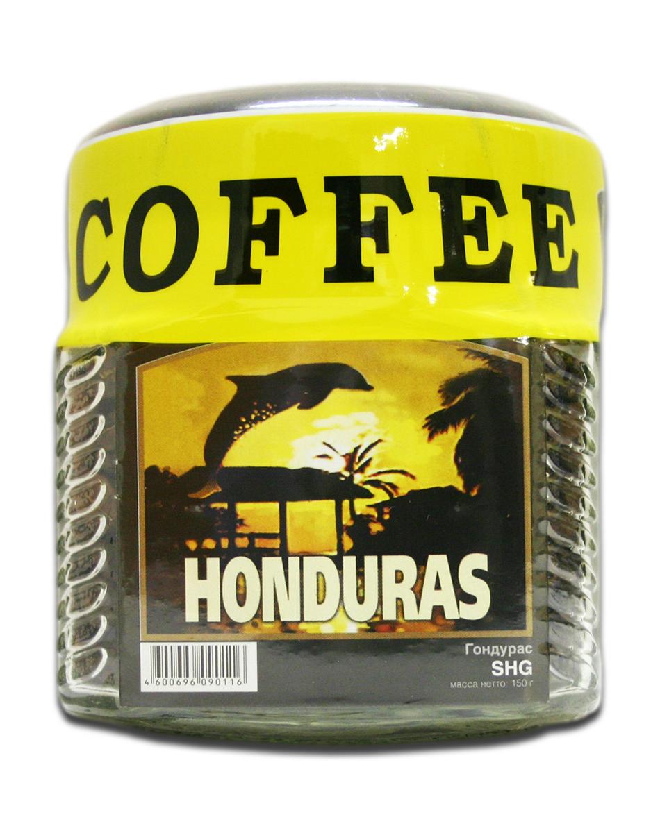 Блюз Гондурас SHG кофе в зернах, 150 г (банка) стоимость