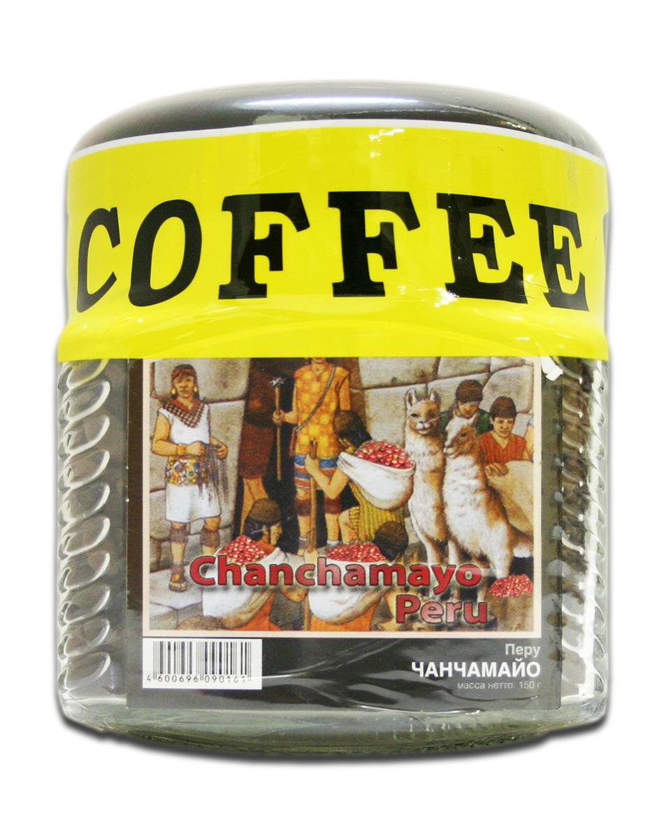 Блюз Перу Чанчамайо кофе в зернах, 150 г (банка)0120710Этот сорт кофе произрастает в Перу на плантации Чанчамайо, которая находится в глубине Анд, на высоте 2000 метров над уровнем моря. Кофе обладает приятным ореховым ароматом. Вкус с ярко выраженной сладковатой кислинкой. Чтобы доставить собранный урожай от плантации до порта отгрузки, необходимо проделать путь по дороге смерти, достигая высоты 5000 метров над уровнем моря.Чанчамайо составит конкуренцию лучшим сортам центрально-американского кофе как по виду, так и по вкусу.
