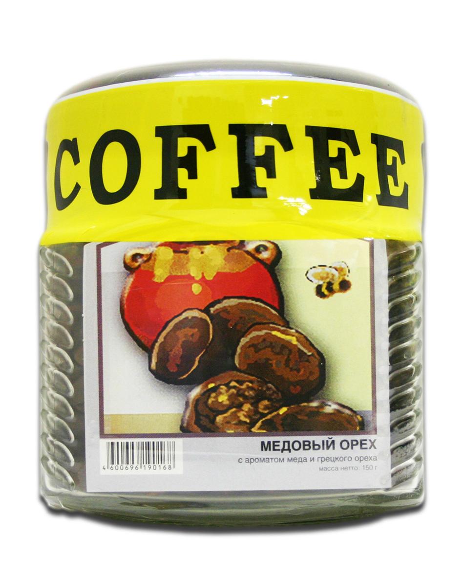 Блюз Ароматизированный Медовый орех кофе в зернах, 150 г (банка)12128780Горьковатый вкус грецкого ореха, сладость свежего пчелиного меда, вкус крепкого черного кофе. Все это заставляет по-новому взглянуть вокруг. Энергия и азарт, вкус силы к новым свершениям. Все эти ощущения подарит вам кофе Блюз Медовый орех кофе. Ведь его рецепт древнее самой матушки природы.