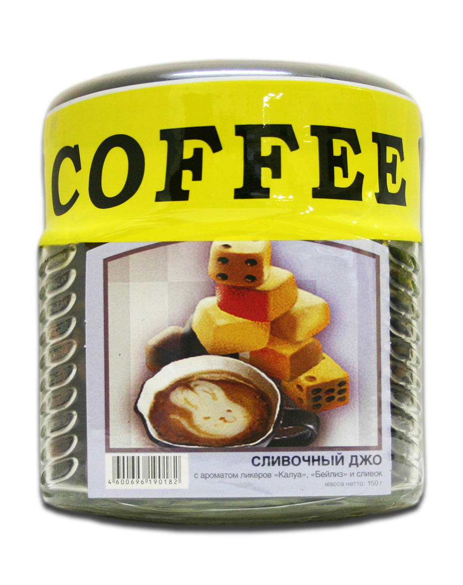 Блюз Ароматизированный Сливочный Джо кофе в зернах, 150 г (банка)4600696101010Имя сорта Блюз Сливочный Джо повторяет название популярного во всем мире кофейного коктейля. В основе его поистине аристократического вкуса - терпкий кофе, подчеркнутый вкусом ликера Калуа, оттененный мягким вкусом Бейлиса и смягченный нежностью свежих сливок. В таком сочетании ваш кофе покажется вам удивительно мягким и нежным.
