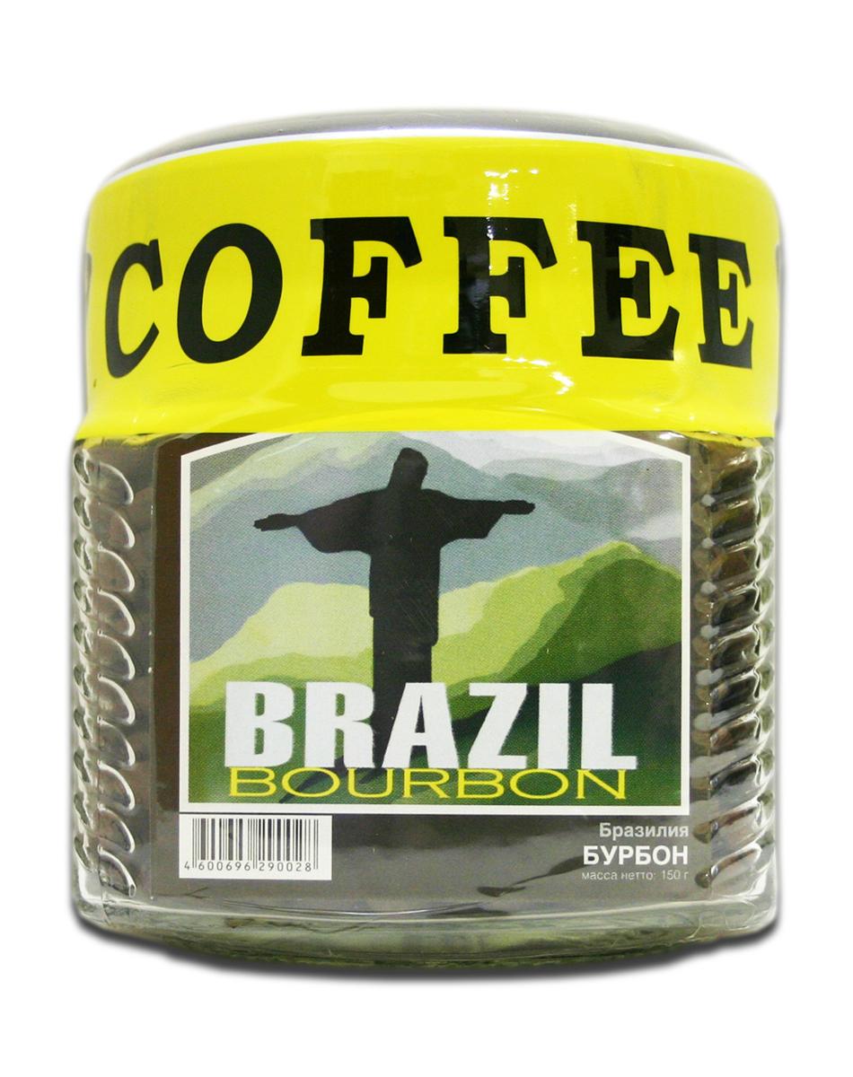 Блюз Бразилия Бурбон кофе в зернах, 150 г (банка)4600696810028Блюз Бразилия Бурбон - один из лучших бразильских сортов кофе, названный по имени французского острова Бурбон в Карибском море. Обладает чистым, нейтральным, слегка сладковатым ароматом и сладковато-горьковатым, немного маслянистым вкусом с легкой кислинкой. Напиток имеет среднюю насыщенность, букет хорошо сбалансирован, с легкими фруктовыми нотками. Имеет долгое послевкусие.
