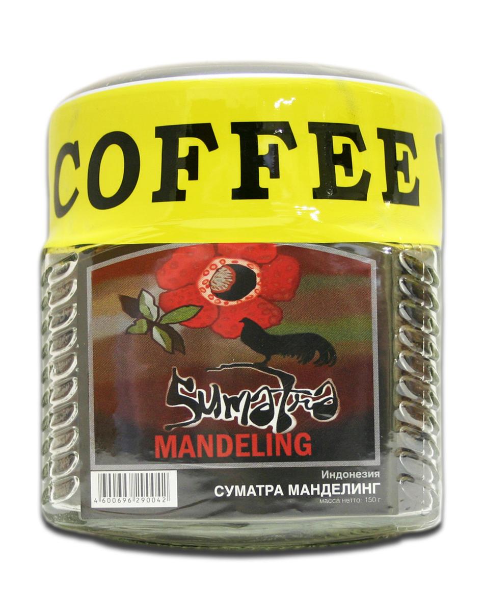 Блюз Индонезия Суматра Манделинг кофе в зернах, 150 г (банка)4600696210125Блюз Индонезия Суматра Манделинг - превосходный кофе с острова Суматра (Индонезия). Сорт выращивается народом Манделинг (от которого и получил своё название) в северном районе Tapanuli. Напиток имеет терпкий, насыщенный вкус с орехово-хлебным привкусом и сильным ароматом. Его настой насыщенный, а в букете заметно преобладание орехово-земляных тонов.