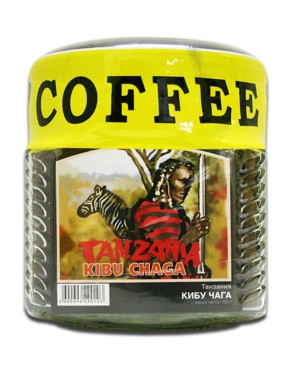 Блюз Танзания Кибу Чага кофе в зернах, 150 г (банка)0120710Кофе Блюз Танзания Кибу Чага произрастает и собирается в высокогорных чистых тропических лесах, овеянных влажной прохладой ветров, дующих с озера Виктория, на самых высоких склонах южной части горы Килиманджаро. Напиток обладает богатым и утонченным вкусом с небольшой кислотностью. Настой густой и насыщенный. Имеет долгое послевкусие и хорошо сбалансированный букет.