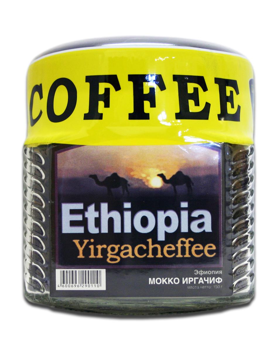 Блюз Эфиопия Мокко Иргачиф кофе в зернах, 150 г (банка)4600696810028Блюз Эфиопия Мокко Иргачиф - арабика из южной части Эфиопии. Считается лучшим из эфиопских сортов, благодаря тщательной обработке и давним традициям сбора и просушки. Имеет нежный фруктово-шоколадный вкус с душистым винным привкусом. Его аромат тонкий, ярко выраженный, а настой густой с долгим послевкусием, имеющим легкий цветочный оттенок. Относится к мягким сортам кофе.