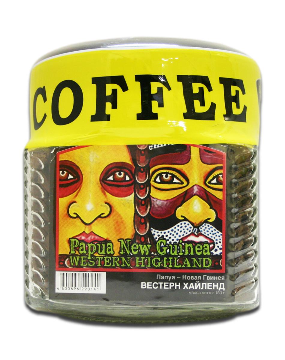 Блюз Папуа Новая Гвинея кофе в зернах, 150 г (банка)8056370761326Арабика бережно выращивается на небольших семейных плантациях, на высоте до 1800 метров, над уровнем моря. Благодаря местному жаркому климату и вулканическим почвам, напиток имеет мягкий сбалансированный вкус, с приятной цитрусовой кислинкой, и нежными цветочными тонами.История производства этого кофе, берёт начало в 20-х годах прошлого столетия, когда на острова Архипелага Бисмарка, был завезён легендарный сорт кофе – Ямайка Блю Маунтин. Папуасы, древнейшее население острова, гордятся тем, что их кофенаследует лучшие качества легендарной Ямайки.
