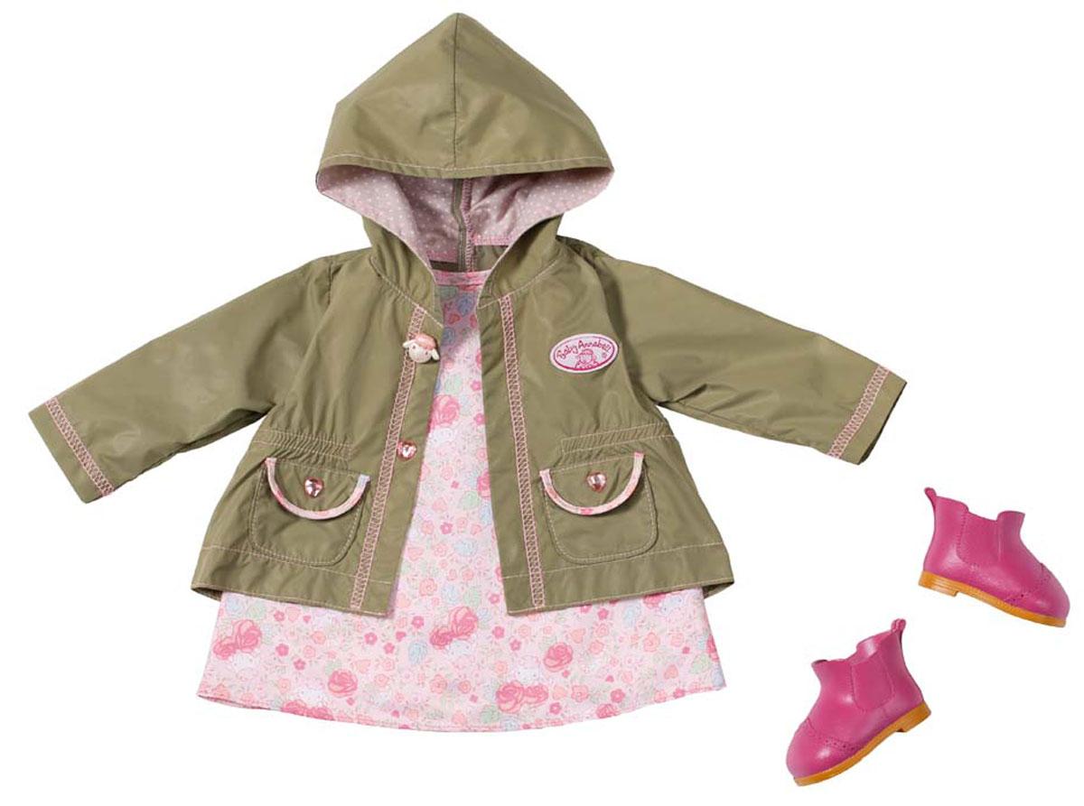 Baby Annabell Комплект демисезонной одежды для куклы baby annabell подгузники для куклы baby annabell