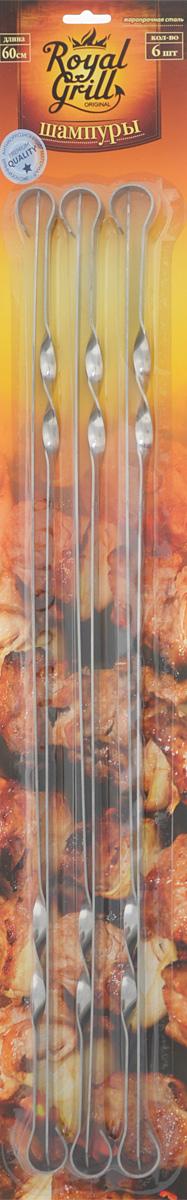 Набор плоских шампуров RoyalGrill, длина 60 см, 6 шт. 80-057NN-609-SW-YНабор RoyalGrill состоит из 6 плоских шампуров, предназначенных для приготовления шашлыка. Изделия выполнены из высококачественной нержавеющей стали. Функциональный и качественный набор шампуров поможет вам в приготовлении вкусного шашлыка на открытом воздухе. Ширина: 1,1 см. Толщина: 1,5 мм.