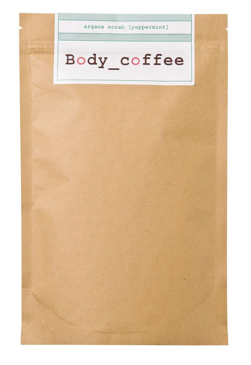 Huilargan Скраб для тела coffee peppermint, 200 гFS-00897Натуральный кофейный скраб Body Coffee pepermint на основе органического масла арганы с добавлением мяты - отличное антицеллюлитное средство ведь ментол способствует расщеплению подкожных отложений. BodyCoffee peppermint пробудит вашу кожу волшебным ароматом свежезаваренного кофе, наполнит бодростью, подарит тонус и заряд энергии на весь день, оставив мятный шлейф бодрости и свежести. Наш скраб состоит исключительно из органических компонентов, все ингредиенты натуральные и получены природным путем, поэтому наш продукт так эффективен. Body Coffee peppermint производится в Марокко. Его основным ингредиентом является колумбийский кофе, который славится своим тонизирующим, лимфодренажным и общеукрепляющим свойством. Тростниковый нерафинированный сахар - питает, отшелушивает и обновляет кожу. Аргановое масло регенерирует клетки кожи, стимулирует выработку коллагена и эластана.