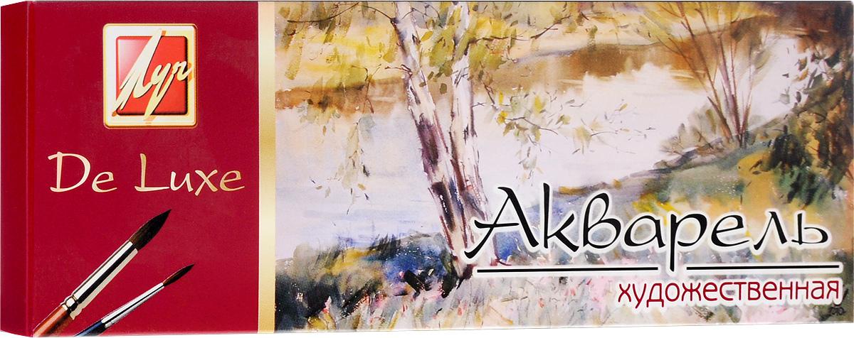 Луч Акварель художественная De Luxe 16 цветов