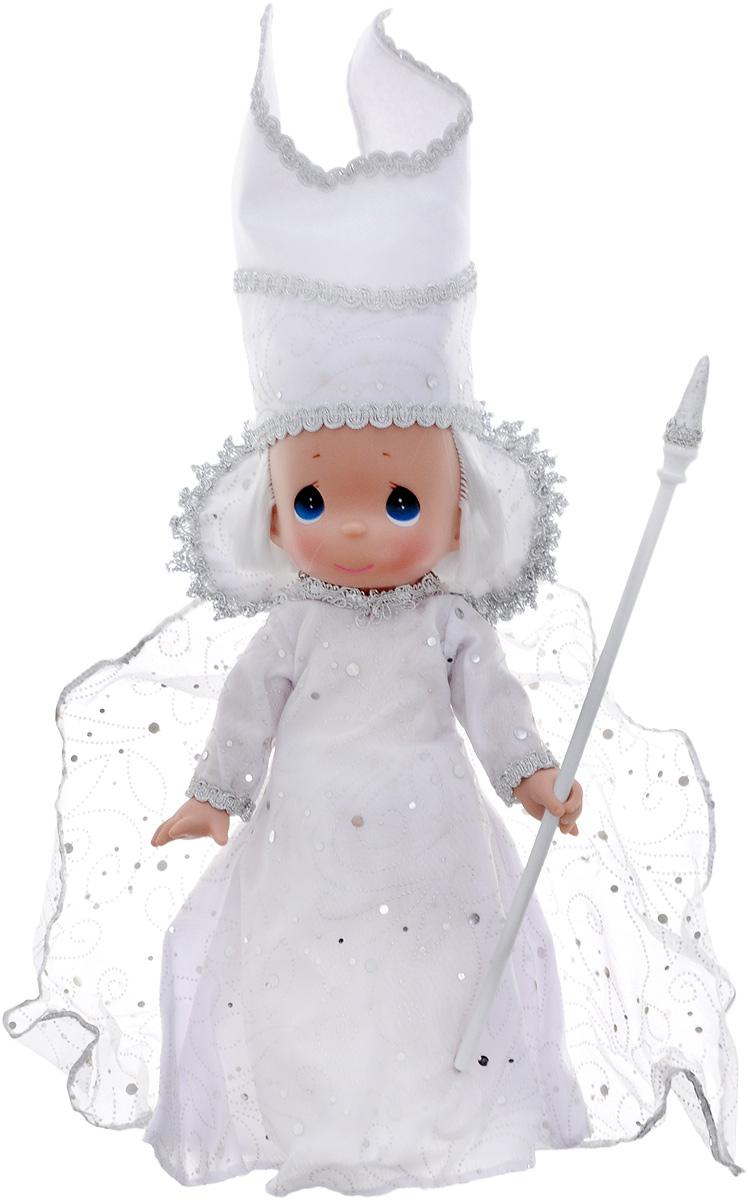 Precious Moments Кукла Снежная королева куклы и одежда для кукол весна озвученная кукла саша 1 42 см