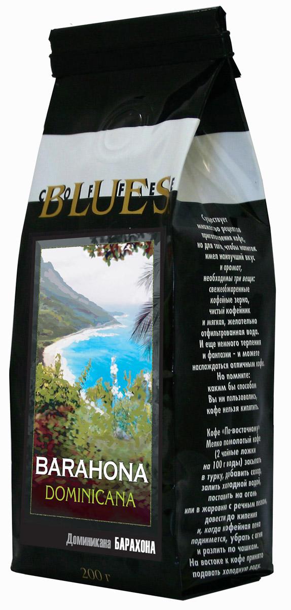 Блюз Доминикана Барахона кофе в зернах, 200 г401.001.004Кофе Блюз Доминикана Барахона выращивается на высоте более 2,5 км в одноимённой провинции Доминиканской Республики уже четвёртый век. Напиток имеет густой, насыщенный настой. Его вкус - немного острый, с ярко выраженной горчинкой и приятным шоколадным послевкусием. Интригующий аромат с дымком оставит приятное впечатление.