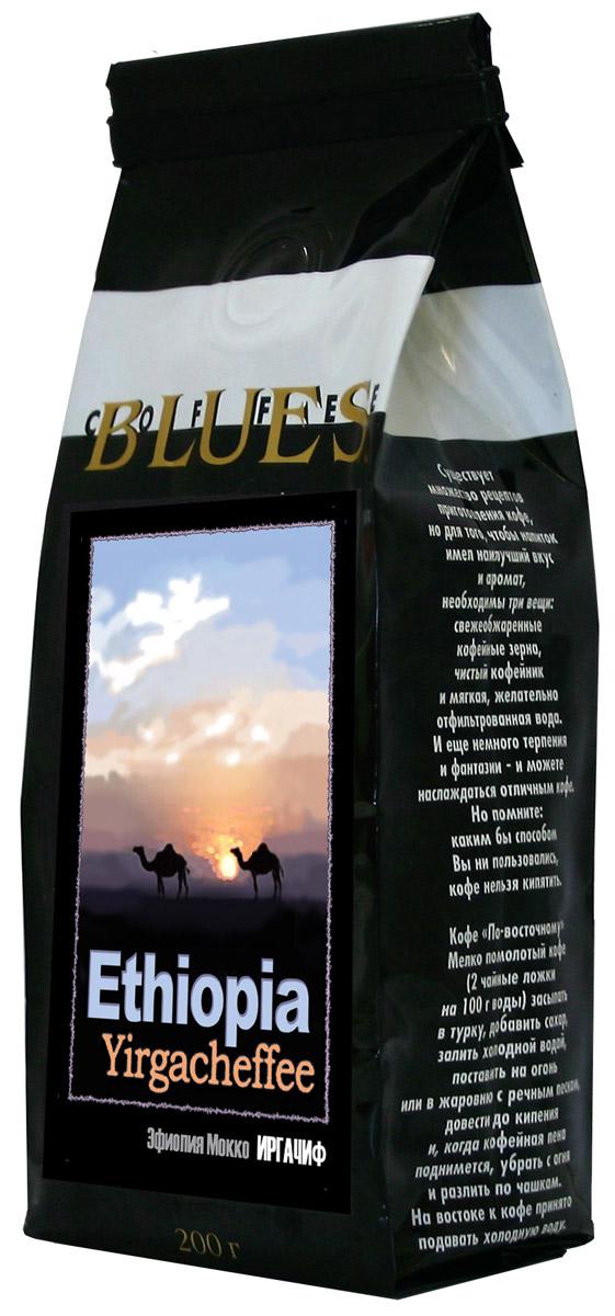Блюз Эфиопия Мокко Иргачиф кофе в зернах, 200 г0120710Блюз Эфиопия Мокко Иргачиф - арабика из южной части Эфиопии. Считается лучшим из эфиопских сортов, благодаря тщательной обработке и давним традициям сбора и просушки. Имеет нежный фруктово-шоколадный вкус с душистым винным привкусом. Его аромат тонкий, ярко выраженный, а настой густой с долгим послевкусием, имеющим легкий цветочный оттенок. Относится к мягким сортам кофе.