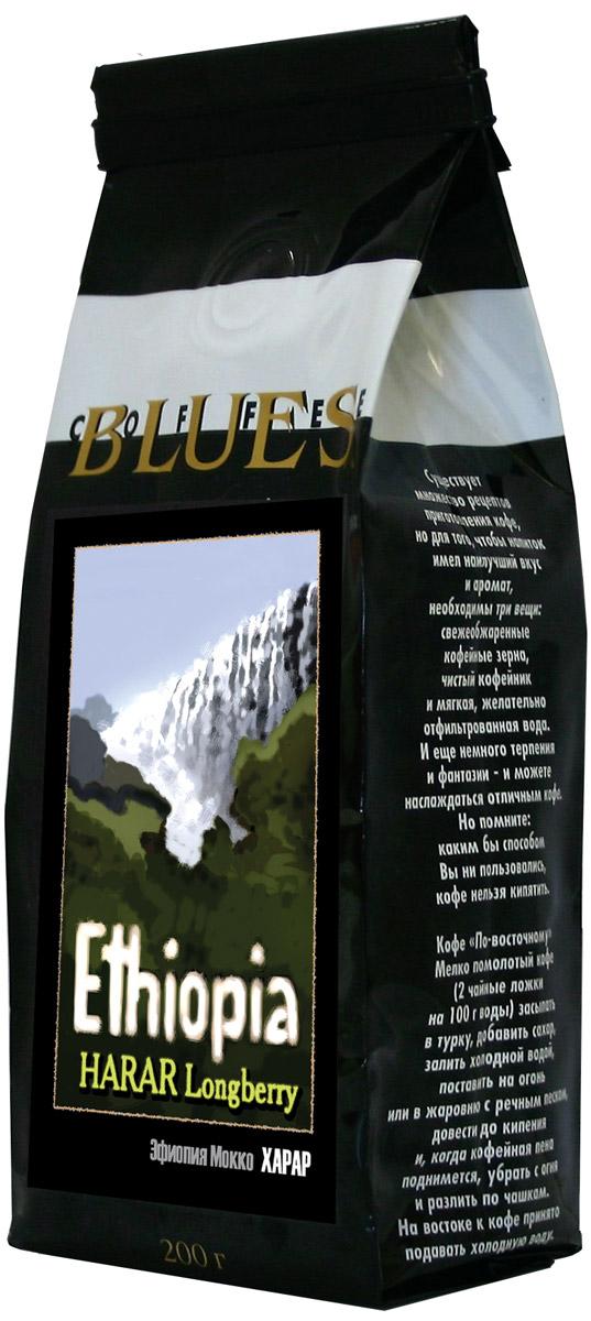 Блюз Эфиопия Мокко Харрар кофе в зернах, 200 г12267712Блюз Эфиопия Мокко Харрар - арабика из восточной части Эфиопии, родины кофе. Этот сорт собирается вручную на высоте 1000-1500 м над уровнем моря в высокогорных окрестностях города Харар. Напиток имеет мягкий насыщенный шоколадный вкус, тонкий аромат, и легкую кислинку. Настой насыщенный и густой, с долгим, немного горьковатым оригинальным послевкусием.
