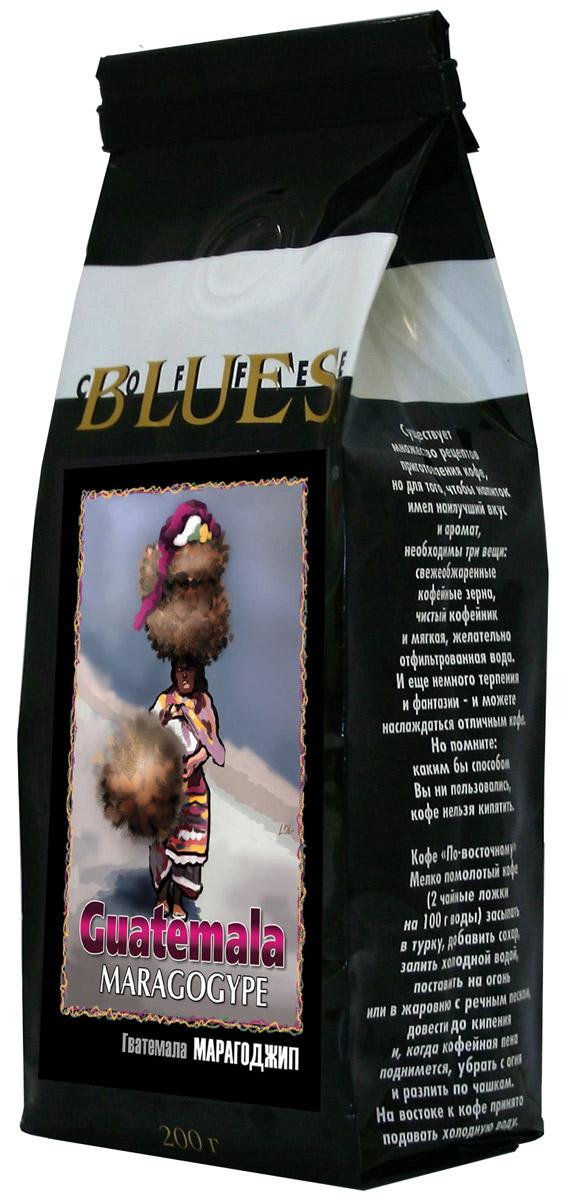 БлюзМарагоджип Гватемала кофе в зернах, 200 г12297256Огромные зёрна марагоджипа - самой крупной разновидности арабики, выращиваемые фермерами Гватемалы, затем заботливо обжаренные для вас в Блюзе. Ярко выраженный острый вкус, высокая кислотность и особенный, с привкусом дыма, аромат. Настой насыщенный, с долгим мягким послевкусием. Букет богатый, комплексный, с фруктовыми, цветочными и дымными оттенками.
