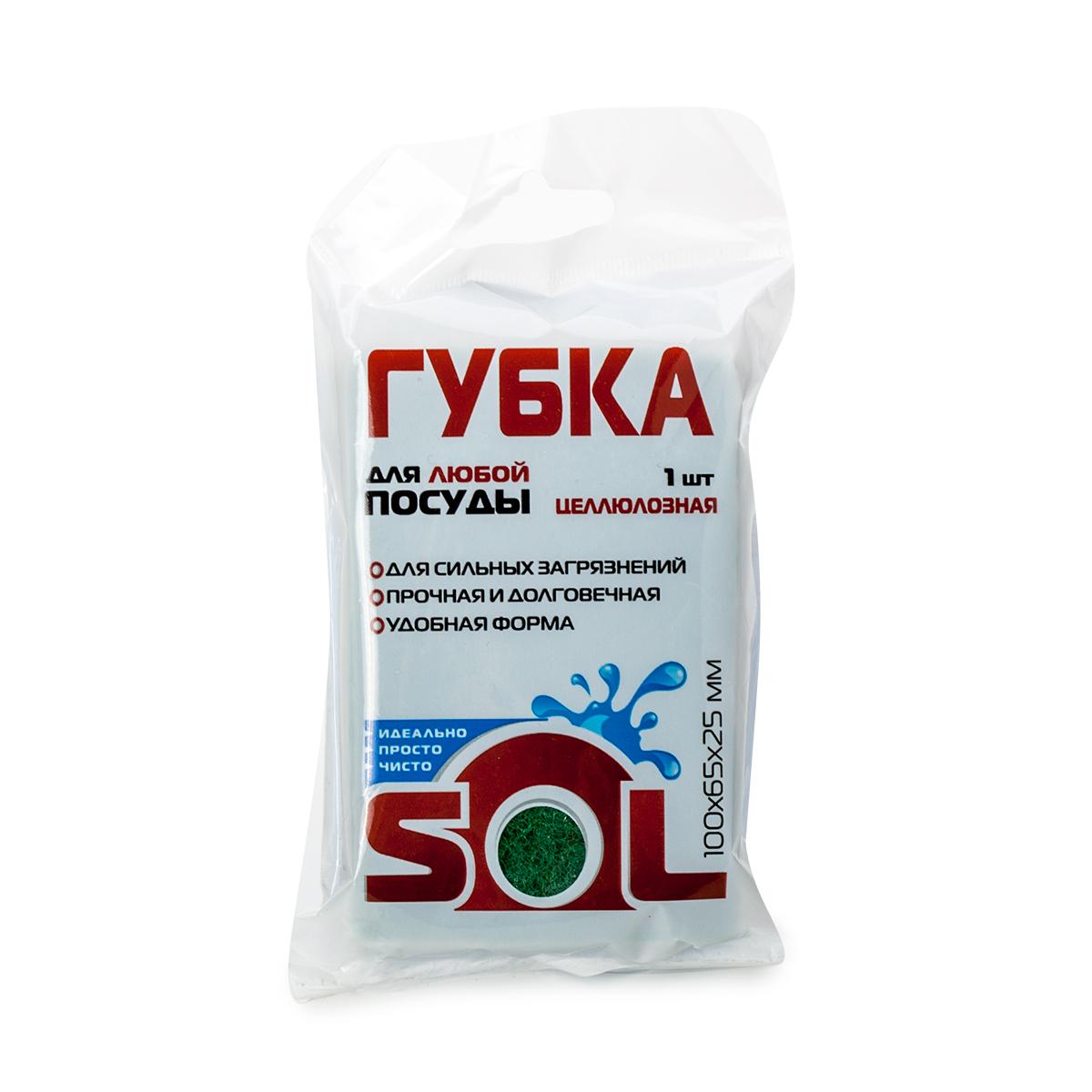 Губка для мытья посуды Sol, целлюлозная, цвет: голубой, 10 х 6,5 х 2,5 см531-105Целлюлозная губка Sol хорошо впитывает влагу и очищает деликатные поверхности. При высыхании твердеет, что препятствует размножению бактерий и возникновению неприятных запахов. Может применяться для мытья посуды из тефлона и нержавеющей стали, керамических плит.