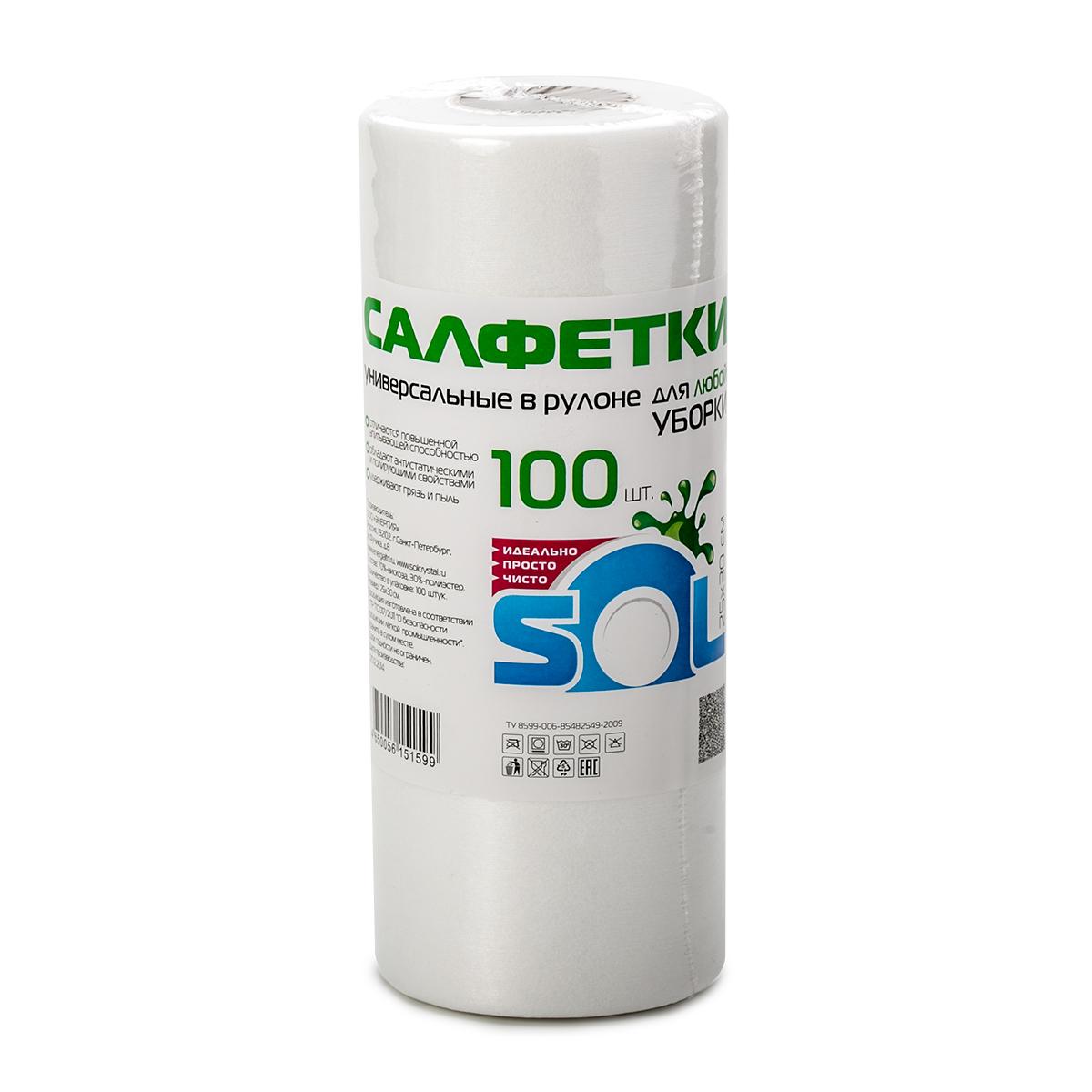 Салфетка для уборки Sol, в рулоне, 25 x 30 см, 100 шт10503Салфетки для уборки Sol могут использоваться многократно и предназначены для мытья и протирания любых поверхностей. Выполнены из вискозы и полиэстера. Салфетки прекрасно поглощают пыль и влагу, не оставляя разводов и ворсинок.