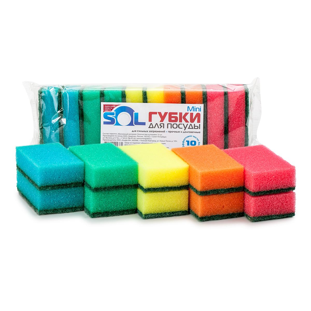 Губка для мытья посуды Sol Mini, 10 шт10023Губки Sol Mini предназначены для мытья посуды и других поверхностей. Выполнены из поролона и абразивного материала. Мягкий слой используется для деликатной чистки и способствует образованию пены, жесткий - для сильных загрязнений.В комплекте 10 губок разного цвета.