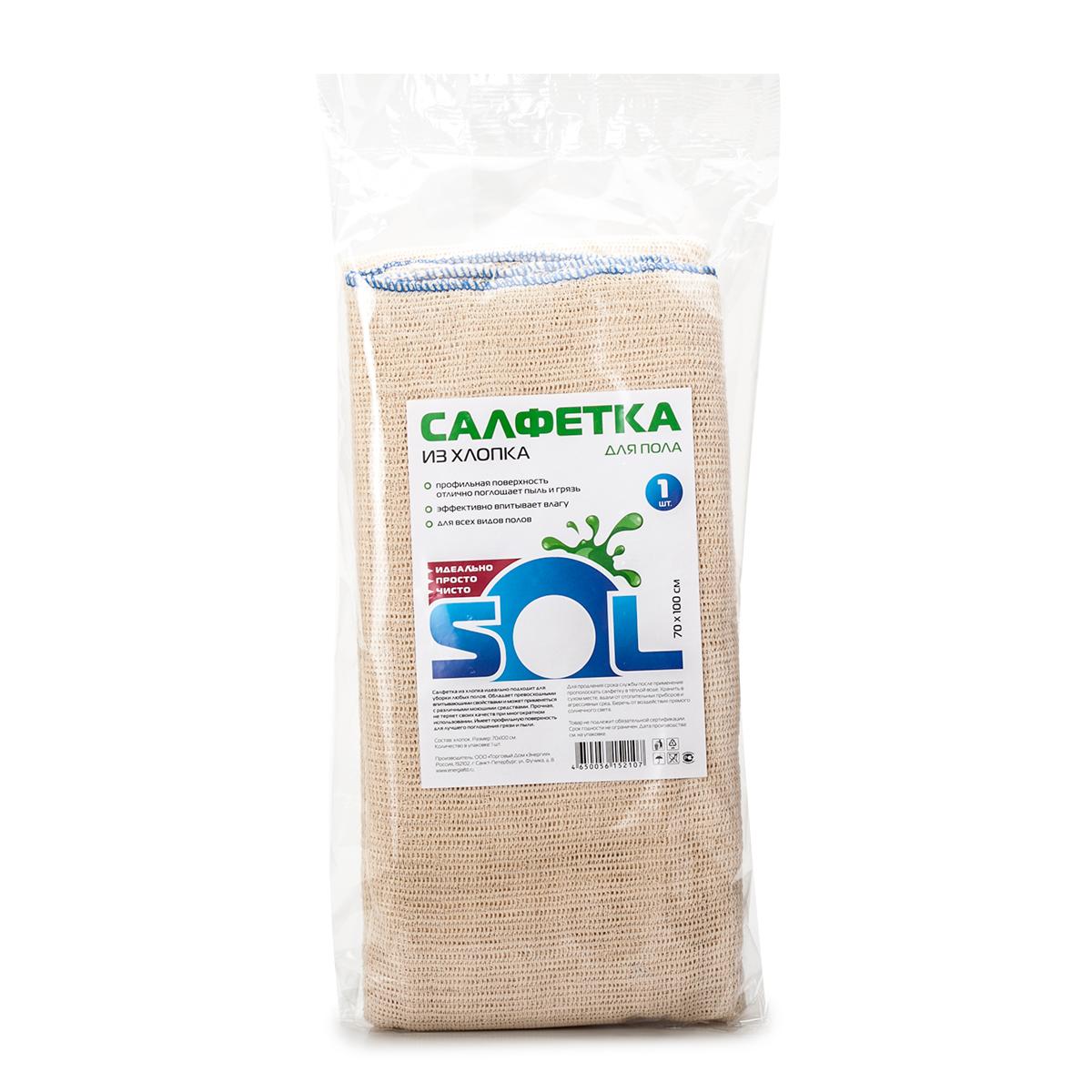 Салфетка для пола Sol, 70 x 100 смDW90Салфетка из хлопка Sol идеально подходит для уборки любых полов. Обладает превосходными впитывающими свойствами и может применяться с различными моющими средствами. Салфетка прочная, не теряет своих качеств и при многократном использовании. Имеет профильную поверхность для лучшего поглощения грязи и пыли.