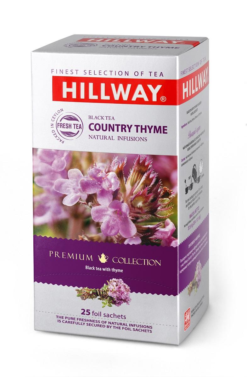 Hillway Country Thyme чай с луговым чабрецом в сашетах, 25 шт0120710Природное очарование чабреца нежно раскрывается в чае Hillway Country Thyme. Легкая терпкость вкуса подчеркивает тонкую индивидуальность этого напитка.