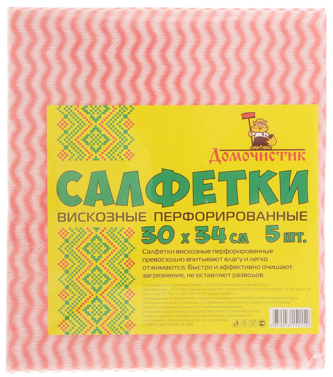 Салфетка для уборки Домочистик из вискозы, перфорированная, цвет: розовый, 30 x 34 см, 3 шт. 13007SV3848_оранжевыйПерфорированные салфетки для уборки Домочистик выполнены из вискозы, превосходно впитывают влагу и легко отжимаются. Быстро и эффективно очищают загрязнения, не оставляют разводов. Рекомендации по применению:Перед использованием намочить салфетку в воде и отжать.Для продления срока службы после применения прополоскать в теплой воде.Хранить в сухом месте, вдали отопительных приборов и агрессивных сред.