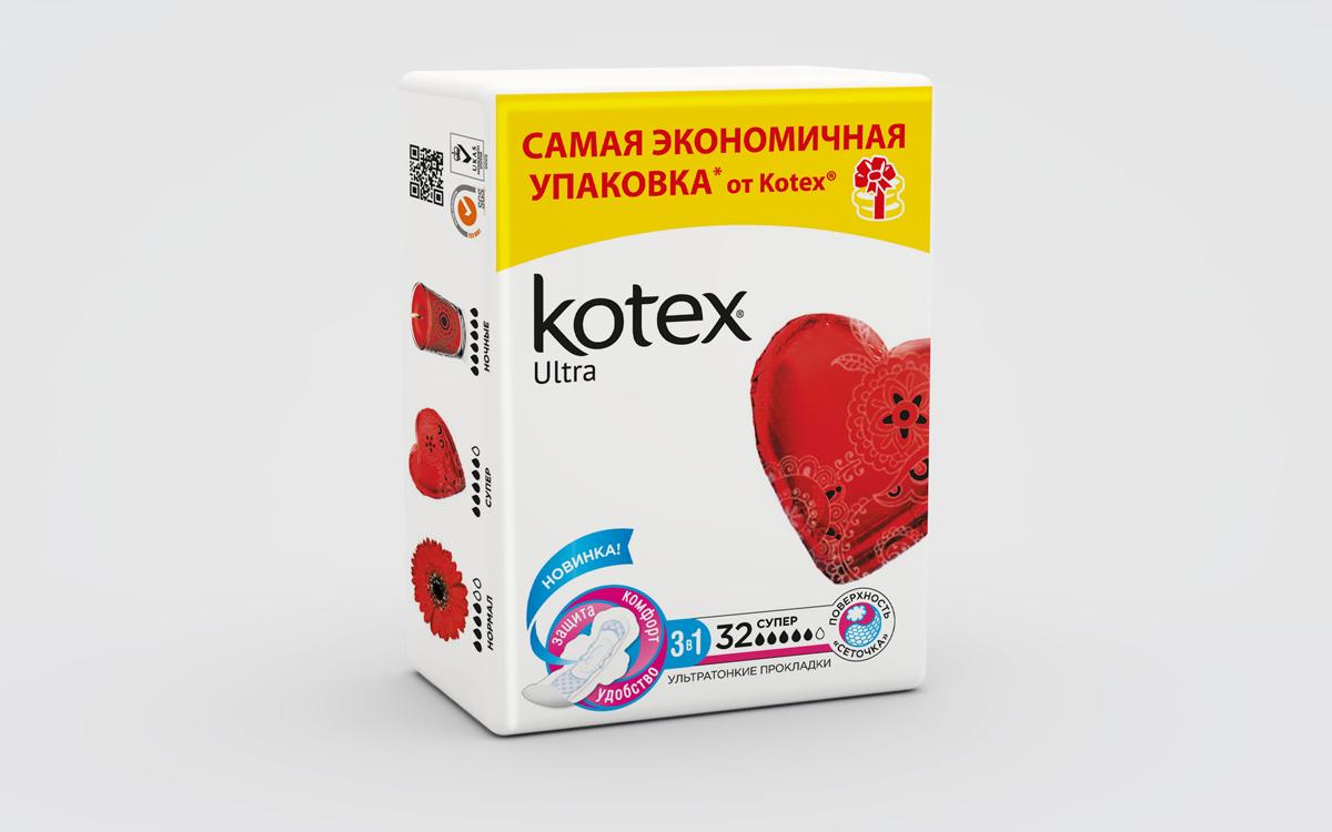 Kotex Прокладки гигиенические сетчатые Ultra Super 32 шт5010777139655Прокладки Котекс – это шесть инноваций, которые обеспечивают все грани комфорта 1. Улучшенная система быстрого впитывания Fast Absorb с новым впитывающим центром: жидкость впитывается и распределяется по нижнему слою прокладки, что способствует сухости и комфорту 2. Инновационное покрытие 2-в-1: защита и комфорт, которая сочетает в себе впитываемость «сеточки» и комфорт мягкой поверхности для комфорта кожи 3. Новые мягкие крылышки, которые лучше крепятся к белью и способствуют комфортной носке 4. Новая эстетичная форма прокладки, которая не сминается и не скручивается для еще больше комфорта 5. Новая прокладка тоньше на 1,3мм для большего комфорта 6. Современная и удобная упаковка – сумочка с затягивающимися веревочками