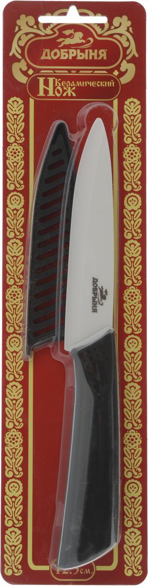 Нож Добрыня, керамический, с чехлом, длина лезвия 12,5 см. DO-1109881228Нож Добрыня выполнен из высококачественной керамики, а прорезиненная рукоятка изготовлена из каучука. Изделие легко режет любые виды продуктов. Высокая плотность и качество делают его устойчивым к пищевым кислотам, препятствуют появлению пятен или ржавчины. Не придает металлического вкуса или запаха продуктам, а также имеет поверхность, не допускающую прилипания. Легко моется. Керамическое лезвие остается острым дольше, чем все другие виды лезвий. Можно мыть в посудомоечной машине. Общая длина ножа: 25 см.