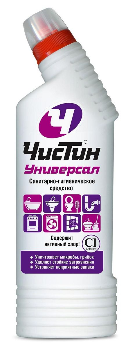 Санитарно-гигиеническое средство Чистин Универсал, 750 млCLP446Санитарно-гигиеническое средство Чистин УниверсалУничтожает микробы, грибок, неприятные запахи. Предназначено для чистки и антимикробной обработки раковин, ванн, душевых кабин, унитазов, профилактики засоров канализационных стоков, мытья керамической плитки, любых твердых моющихся напольных покрытий, настенных панелей, моющихся обоев, бытовой техники. Способ применения: Раковины, ванны, унитазы, керамическая плитка: нанести средство на поверхность, при необходимости выдержать 2-5 мин, почистить и тщательно смыть. Для уничтожения микробов и удаления стойких загрязнений выдержать 60 мин. Канализационные стоки: залить в водосток (250 мл), оставить на ночь. Мытье водостойких поверхностей (плитка, полы, рабочие поверхности, бытовая техника и т.д.): мыть раствором 20 мл (2 колпачка) на 5 л воды. Состав: < 5 %: гипохлорит натрия (калия); < 5 %: АПАВ и НПАВ; < 5 %: щелочь, соль ЭДТА, ароматизирующая добавка.