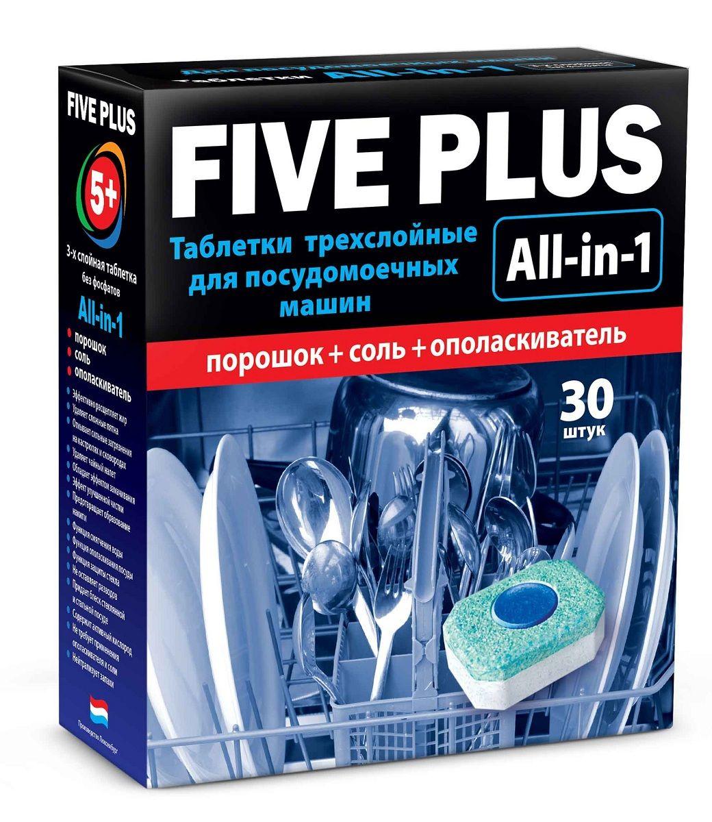 Таблетки для посудомоечных машин 5+ Five Plus, 30 шт1302Таблетки для посудомоечных машин 5+ Five Plus содержат мощные компоненты для удаления сильных загрязнений на кастрюлях и сковородах. Не требуют дополнительно применения соли и ополаскивателя. Без фосфатов.• Эффективно расщепляют жир • Удаляют сложные пятна• Отмывают сильные загрязнения на кастрюлях и сковородах • Удаляют чайный налет • Обладают эффектом замачивания • Эффект улучшенной чистки• Предотвращают образование накипи• Функция смягчения воды• Функция ополаскивания посуды• Не оставляют разводов• Придают блеск стеклянной и стальной посуде• Содержат активный кислород• Функция защиты стекла • Не требуют применения ополаскивателя и соли• Нейтрализуют запахиСостав: >5 %, но менее 15%: поликарбоксилаты, отбеливатель на основе кислорода, <5%: НПАВ, фосфонаты, ароматизирующая добавка, энзимы.