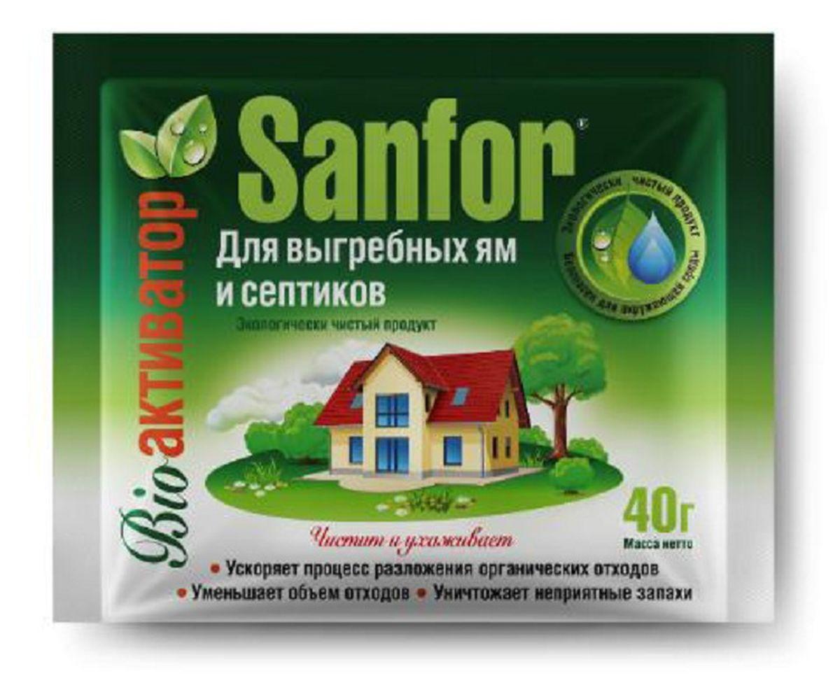 Средство для выгребных ям и септиков Sanfor, 40 мл531-105Sanfor Bio-активатор экологически чистый продукт, предназначеный для ускорения естественных биологических процессов разложения органических веществ, в тот числе фекалий, жиров, бумаги, а также моющих веществ и фенолов, и уничтожения неприятных запахов. Способ применения: Для септиков: содержимое пакета засыпать в унитаз и дважды спустить воду. Повторить обработку через месяц или по необходимости. Пакет рассчитан на объём до 2 куб. м.Для выгребных ям: содержимое пакетика разбавить на ведро воды и залить в выгребную яму. Если яма обезвожена, добавить воды для эффективности. Повторить обработку через месяц или по необходимости. Пакет рассчитан на объем до 2 куб. м.Рекомендуется применять данное средство в диапазоне температур от 4 0С до 40 0С и в диапазоне рН от 5,5 до 9,5.Состав: 30%: пшеничные отруби, натрий двууглекислый; 5 % микроорганизмы.