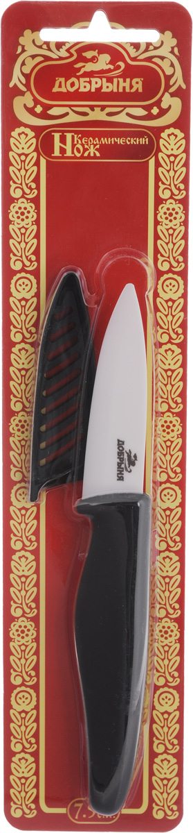 Нож Добрыня, керамический, с чехлом, длина лезвия, 7,5 см. DO-1102863515_синийНож Добрыня изготовлен из высококачественной керамики - гигиеничного, экологически чистого материала. Нож имеет острое лезвие, не требующее дополнительной заточки. Эргономичная рукоятка выполнена из высококачественного пластика. Рукоятка не скользит в руках и делает резку удобной и безопасной. Такой нож желательно использовать для нарезки овощей, фруктов, рыбы и мяса без костей. В комплекте пластиковый чехол.Керамика - это отличная альтернатива металлу. В отличие от стальных ножей, керамические ножи не переносят ионы металла в пищу, не разрушаются от кислот овощей и фруктов и никогда не заржавеют. Этот нож будет служить вам многие годы при соблюдении простых правил.Можно мыть в посудомоечной машине.Общая длина ножа: 18,5 см.