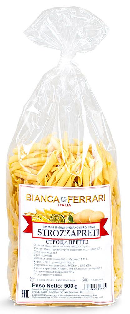 Bianca Ferrari Строцапретти паста яичная, 500 г4174Bianca Ferrari Строцапретти - разновидность итальянской домашней пасты из яичного теста. Паста в виде перекрученных трубочек, которую назвали так несколько столетий назад, когда священники бесплатно питались в ресторанах и домах. Строцапретти готовят только из натуральных продуктов, по выверенной годами рецептуре, исключительно из твердых сортов пшеницы.