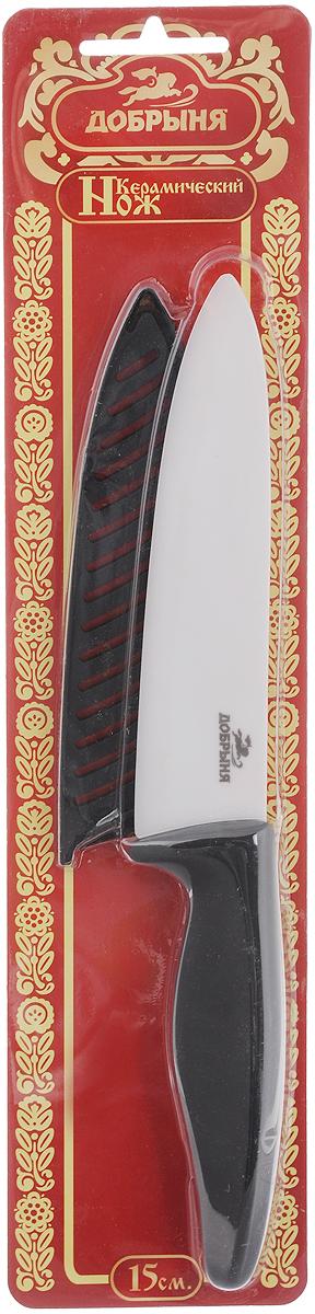 Нож поварской Добрыня, керамический, с чехлом, длина лезвия 15 смDO-1111Нож Добрыня изготовлен из высококачественной циркониевой керамики - гигиеничного, экологически чистого материала. Нож имеет острое лезвие, не требующее дополнительной заточки. Эргономичная рукоятка выполнена из высококачественного прорезиненного пластика. Рукоятка не скользит в руках и делает резку удобной и безопасной. Такой нож желательно использовать для нарезки овощей, фруктов, рыбы и мяса без костей. В комплекте пластиковый чехол.Керамика - это отличная альтернатива металлу. В отличие от стальных ножей, керамические ножи не переносят ионы металла в пищу, не разрушаются от кислот овощей и фруктов и никогда не заржавеют. Этот нож будет служить вам многие годы при соблюдении простых правил.Можно мыть в посудомоечной машине.Общая длина ножа: 28 см.
