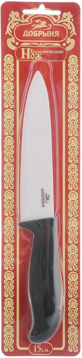 Нож поварской Добрыня, керамический, длина лезвия 15 см9056-1Нож Добрыня изготовлен из высококачественной циркониевой керамики - гигиеничного, экологически чистого материала. Нож имеет острое лезвие, не требующее дополнительной заточки. Эргономичная рукоятка выполнена из высококачественного прорезиненного пластика. Рукоятка не скользит в руках и делает резку удобной и безопасной. Такой нож желательно использовать для нарезки овощей, фруктов, рыбы и мяса без костей.Керамика - это отличная альтернатива металлу. В отличие от стальных ножей, керамические ножи не переносят ионы металла в пищу, не разрушаются от кислот овощей и фруктов и никогда не заржавеют. Этот нож будет служить вам многие годы при соблюдении простых правил.Можно мыть в посудомоечной машине.Общая длина ножа: 28 см.