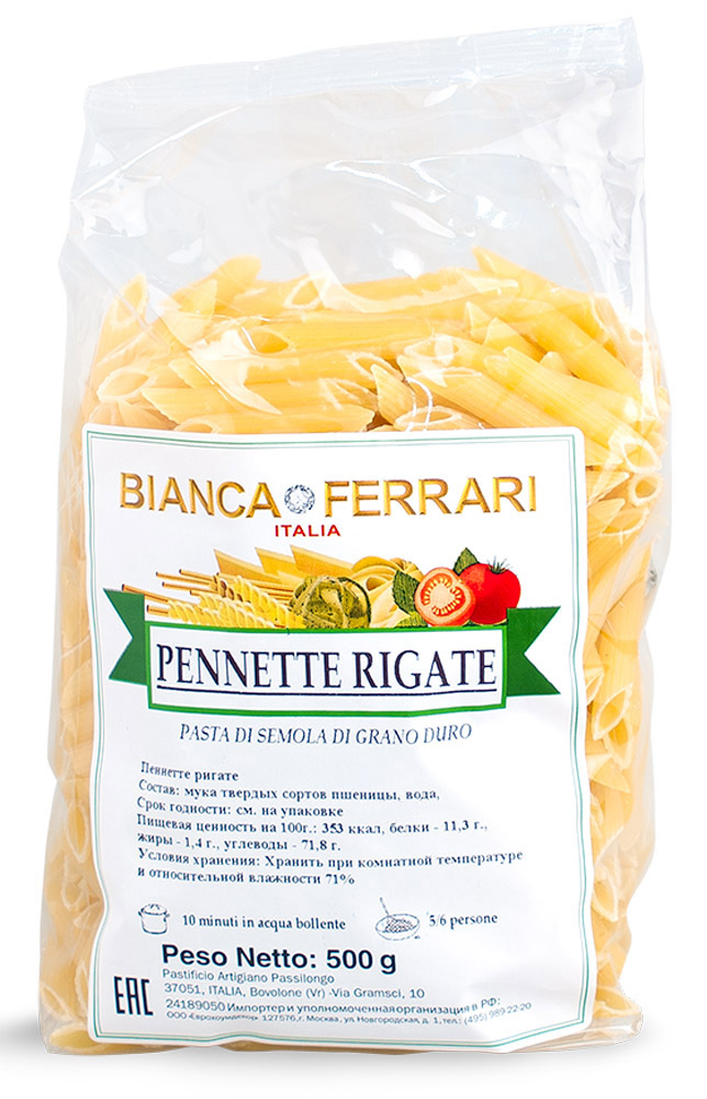 Bianca Ferrari Пеннетте ригате макароны, 500 гBF.002.SDBianca Ferrari Пеннетте ригате - разновидность итальянской пасты, приготовленной по классическому рецепту на основе муки из твердых сортов пшеницы.Варить в течение 10 минут в подсоленной воде.
