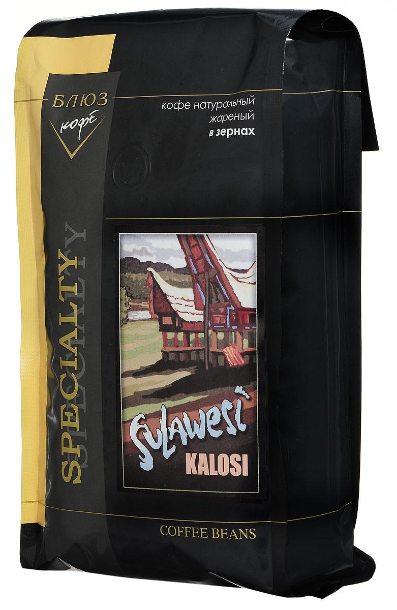 Блюз Индонезия Сулавеси Калоси кофе в зернах, 1 кг12267715Кофе Блюз Индонезия Сулавеси Калоси выращивается на острове Сулавеси в регионе Enrekang к югу от гор Tana Toraja. Возраст острова превышает 100 миллионов лет, почва богата железом, что оказывает значительное влияние на нейтральный, хорошо сбалансированный вкус кофе. Напиток имеет приятный сладкий привкус ореха и тонкий аромат.