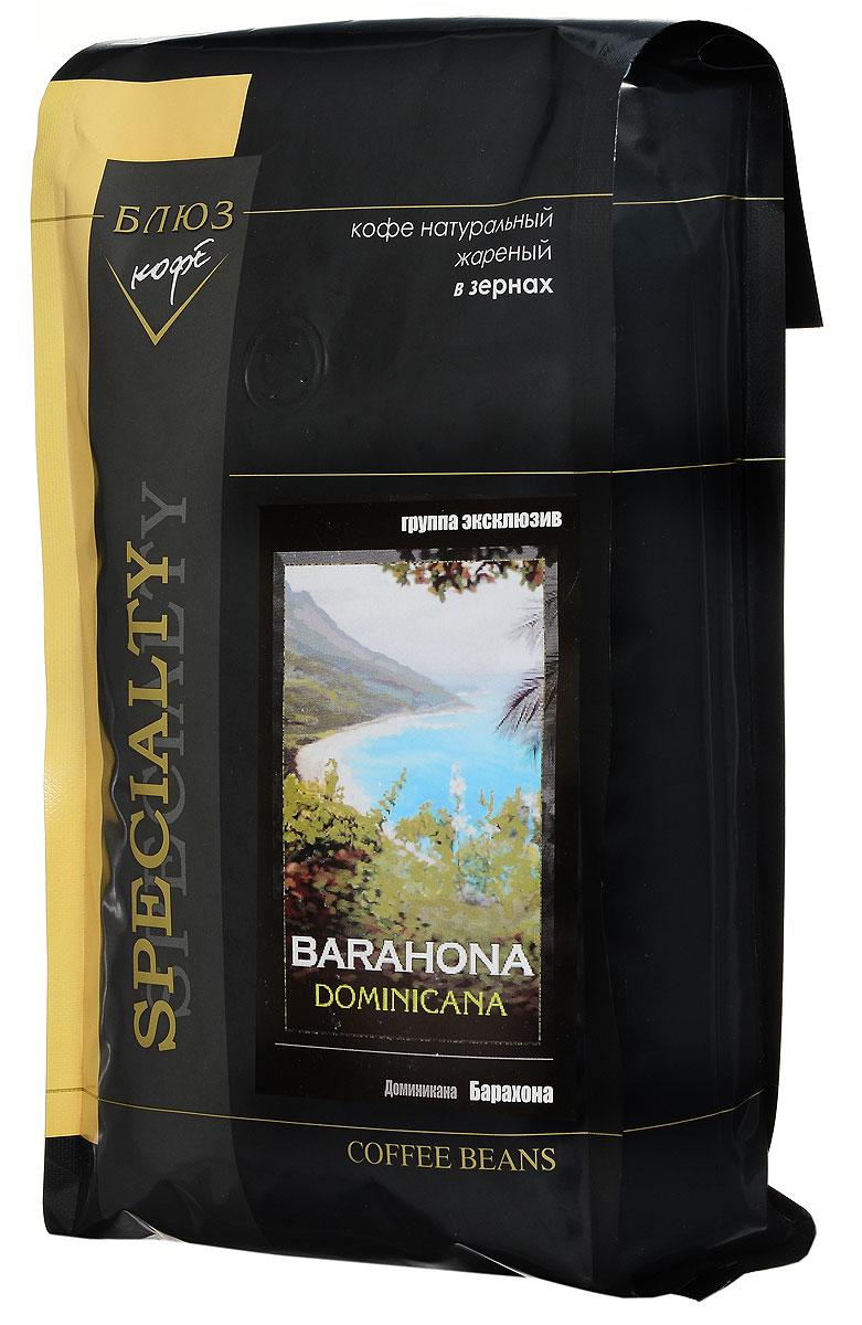 Блюз Доминикана Барахона кофе в зернах, 1 кг8056370761067Кофе Блюз Доминикана Барахона выращивается на высоте более 2,5 км в одноимённой провинции Доминиканской Республики уже четвёртый век. Напиток имеет густой, насыщенный настой. Его вкус - немного острый, с ярко выраженной горчинкой и приятным шоколадным послевкусием. Интригующий аромат с дымком оставит приятное впечатление.