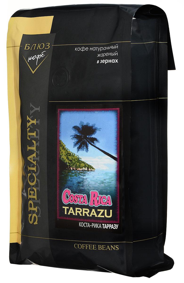 Блюз Коста-Рика Тарразу кофе в зернах, 1 кг0120710Этот превосходный кофе выращивается в районе Тарразу на высоте более 1400 м над уровнем моря. Особенность этого сорта в том, что кофе сохраняет все богатство вкуса и аромата, даже будучи ледяным. Вкус богатый, интенсивный, похож на старое бургундское вино, а также присутствует небольшая кислинка. Аромат напитка ярко выраженный. Имеет долгое послевкусие.