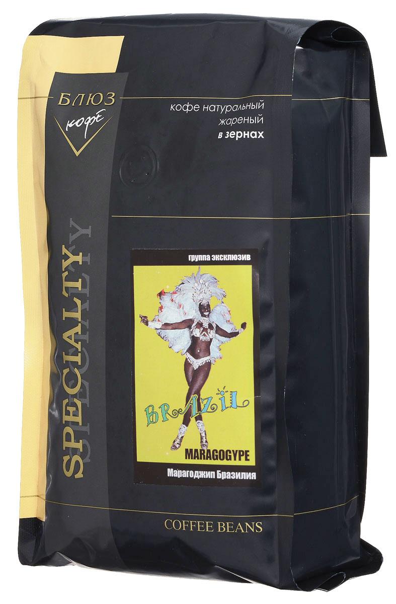 Блюз Марагоджип Бразилия кофе в зернах, 1 кг0120710Блюз Марагоджип Бразилия - самая крупная разновидность арабики. Настой насыщенный, терпкий, а кислинка винно - фруктовая. Консистенция напитка - мягкая, обволакивающая, сливочная. Букет отлично сбалансирован. Игривые, сладкие нотки муската, гвоздики, грецкого ореха, цедры лайма подарят незабываемые ощущения. Букет отлично сбалансирован. В длительном послевкусии присутствует аристократическая сигарная горчинка.