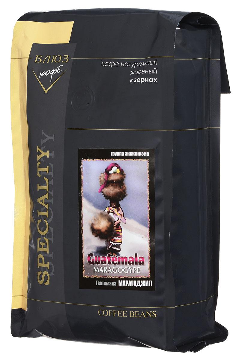 БлюзМарагоджип Гватемала кофе в зернах, 1 кг0120710Огромные зёрна марагоджипа - самой крупной разновидности арабики, выращиваемые фермерами Гватемалы, затем заботливо обжаренные для вас в Блюзе. Ярко выраженный острый вкус, высокая кислотность и особенный, с привкусом дыма, аромат. Настой насыщенный, с долгим мягким послевкусием. Букет богатый, комплексный, с фруктовыми, цветочными и дымными оттенками.
