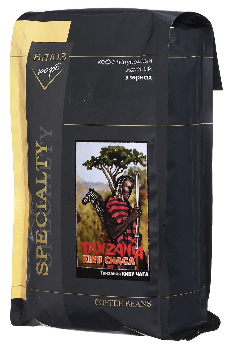 Блюз Танзания Кибу Чагакофе в зернах, 1 кг0120710Кофе Блюз Танзания Кибу Чага произрастает и собирается в высокогорных чистых тропических лесах, овеянных влажной прохладой ветров, дующих с озера Виктория, на самых высоких склонах южной части горы Килиманджаро. Напиток обладает богатым и утонченным вкусом с небольшой кислотностью. Настой густой и насыщенный. Имеет долгое послевкусие и хорошо сбалансированный букет.