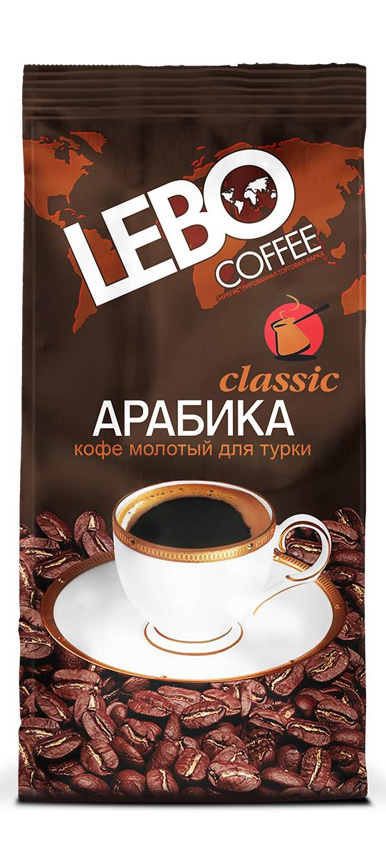 Lebo Classic Арабика кофе молотый, 100 г