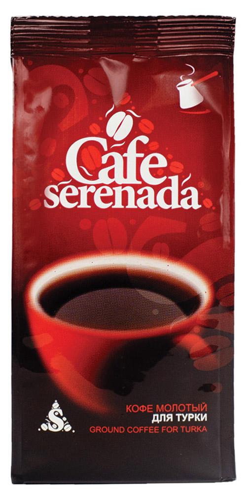 Serenada кофе молотый для турки, 100 г0120710Молотый кофе Serenada изготовлен из отборных сортов кофе, выращенных на высокогорных плантациях Центральной и Южной Америки, Африки и Индии. Кофе имеет терпкий, крепкий вкус и густую консистенцию. Идеально подходит для приготовления в турке.