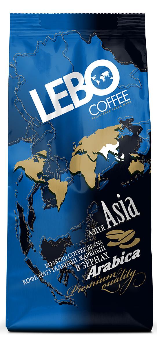 Lebo Азия Арабика кофе в зернах, 250 г0120710Загадочный и тонкий Восток раскрывается в густом вкусе кофе Lebo Азия Арабика, выращенном на солнечных плантациях азиатских стран. Его медовая сладость, легкие ванильные ноты и переливы восточных пряностей навеют вам роскошь и дивную красоту восточных сказок.