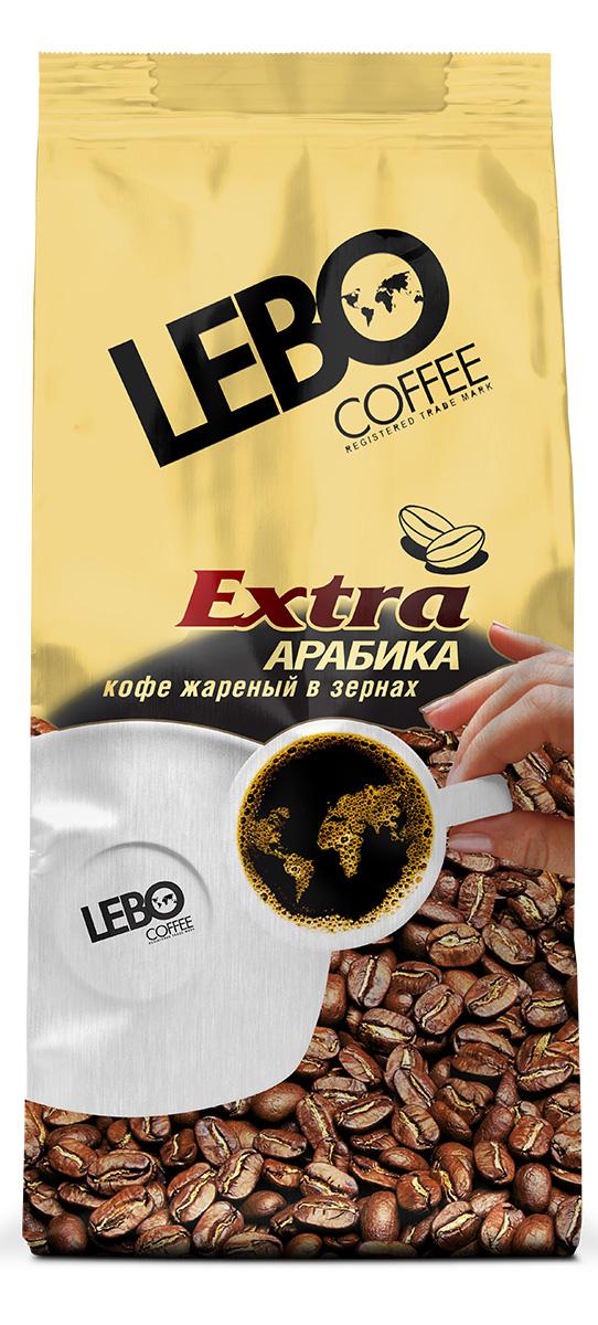 Lebo Extra Арабика кофе в зернах, 250 г0120710Неповторимый купаж кофе Lebo Extra приготовлен из отборных сортов кофе, выращенных на высокогорных плантациях Центральной и Южной Америки, Африки и Индии. Кофе с богатым ароматом, плотным вкусом, с легкими нотами цитруса и шоколадными полутонами. С самого первого глотка его бодрящий вкус и деликатный, богатый аромат покорит даже самого настоящего гурмана.