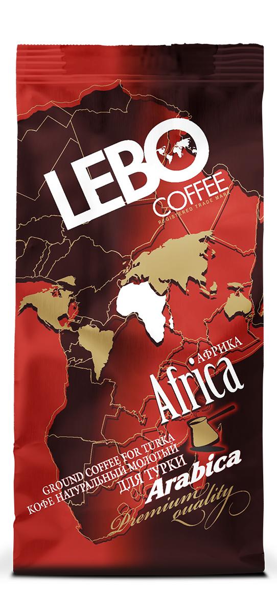 Lebo Африка Арабика кофе молотый, 100 г4602076000944Натуральный жареный молотый кофе Lebo изготовлен по особой рецептуре из лучших сортов кофе стран Африки. В этом кофе вы почувствуете дыхание южного континента. Мягкие лучи солнца и ветер жарких пустынь навеет экзотические фантазии и желание вновь и вновь пробовать этот напиток. Вкус кофе плотный, сбалансированный, бархатистый, хлебный, с нотами злаков и жасмина. С самого первого глотка его бодрящий вкус и деликатный, богатый аромат покорит даже самого настоящего гурмана.
