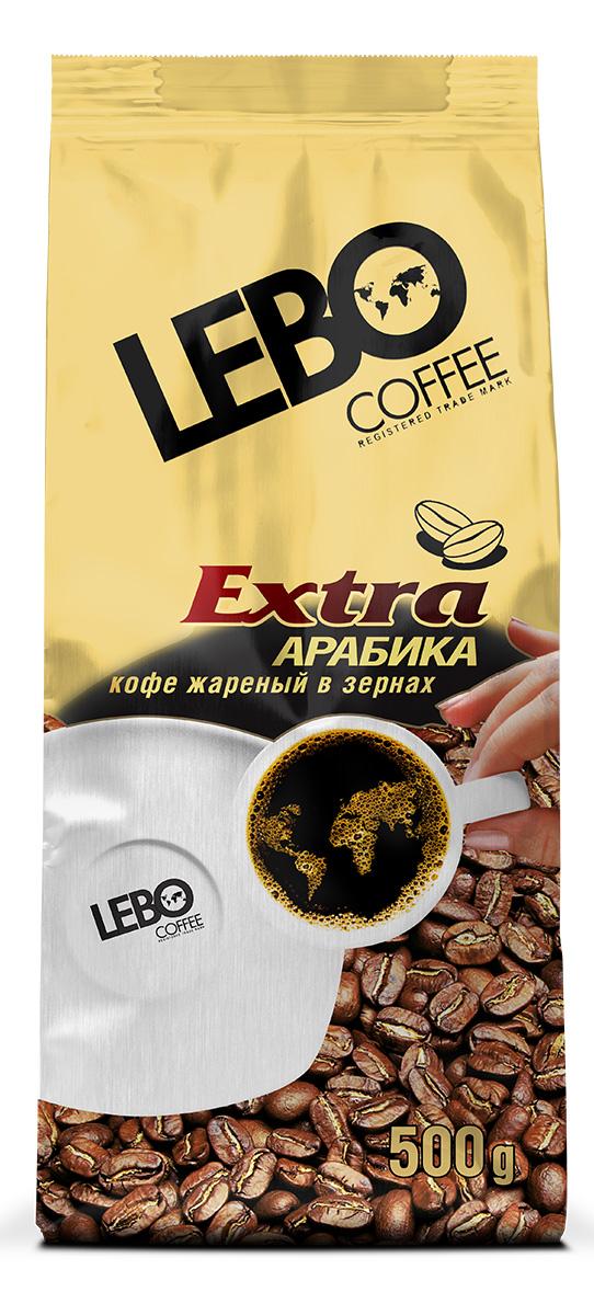 Lebo Extra Арабика кофе в зернах, 500 г8000070031043Неповторимый купаж кофе Lebo Extra приготовлен из отборных сортов кофе, выращенных на высокогорных плантациях Центральной и Южной Америки, Африки и Индии. Кофе с богатым ароматом, плотным вкусом, с легкими нотами цитруса и шоколадными полутонами. С самого первого глотка его бодрящий вкус и деликатный, богатый аромат покорит даже самого настоящего гурмана.