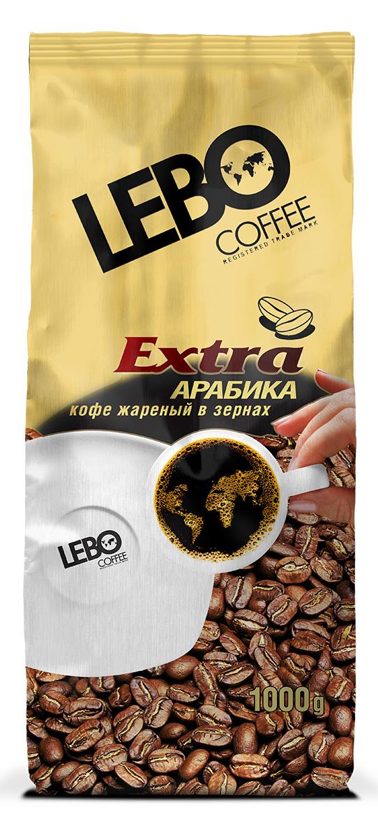 Lebo Extra Арабика кофе в зернах, 1 кг0120710Неповторимый купаж кофе Lebo Extra приготовлен из отборных сортов кофе, выращенных на высокогорных плантациях Центральной и Южной Америки, Африки и Индии. Кофе с богатым ароматом, плотным вкусом, с легкими нотами цитруса и шоколадными полутонами. С самого первого глотка его бодрящий вкус и деликатный, богатый аромат покорит даже самого настоящего гурмана.