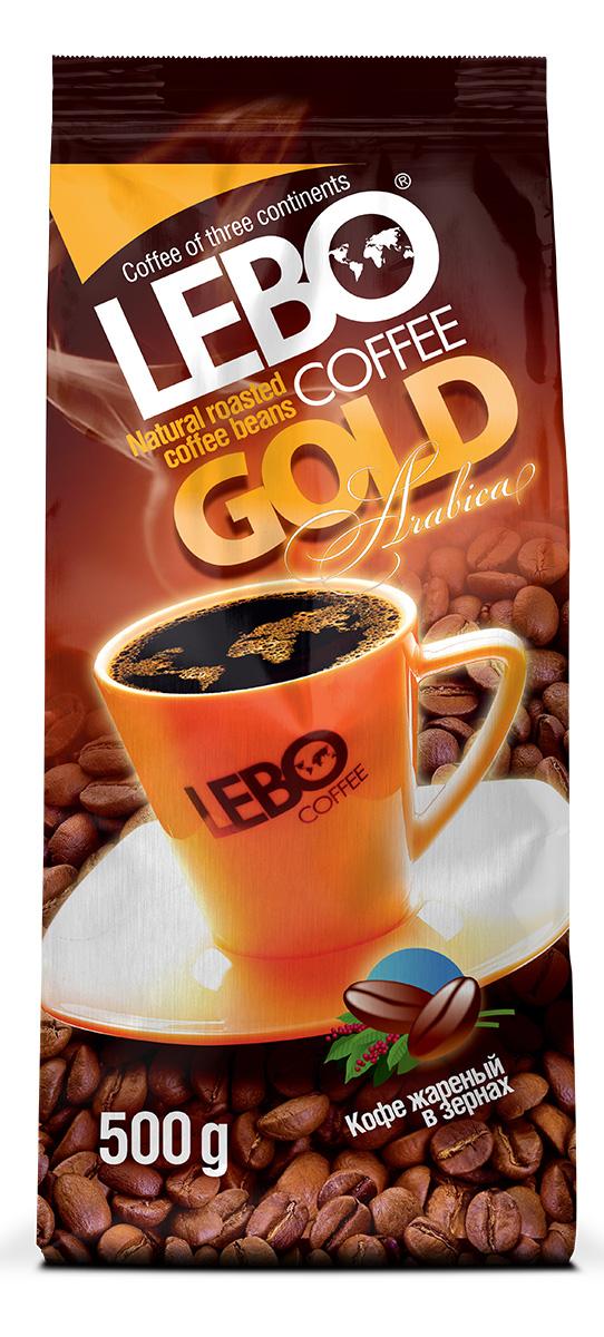 Lebo Gold Арабика кофе в зернах, 500 г4600696121049Натуральный жареный кофе в зернах Lebo Gold приготовлен из отборных сортов кофе, выращенных на высокогорных плантациях Африки, Центральной и Южной Америки. Кофе с ярко выраженным, изысканным, богатым вкусом, с легкой кислинкой, цветочными нотами и карамельным послевкусием. С самого первого глотка его бодрящий вкус и деликатный, богатый аромат покорит даже самого настоящего гурмана.